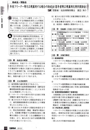 im_bizinesu02yarinaoshi0001
