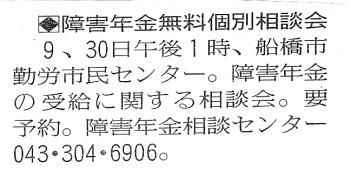 im_yomiuri0302
