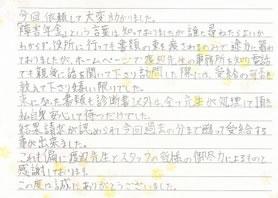 reasonlp_10