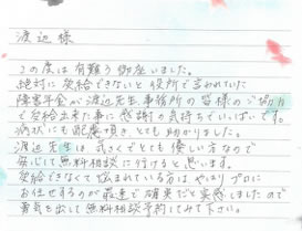reasonlp_11