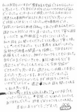 reasonlp_12