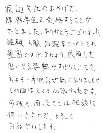 voice0017