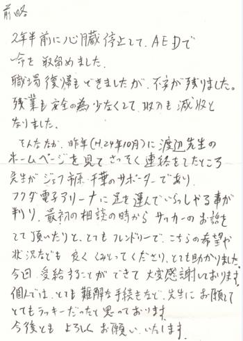 voice0019