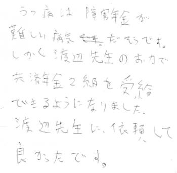 voice0038