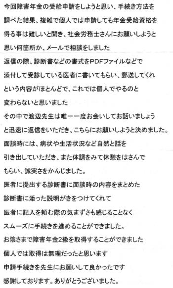 voice0039