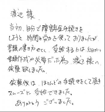 voice0047