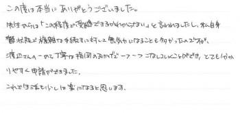 voice0053