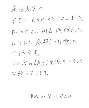 voice0069