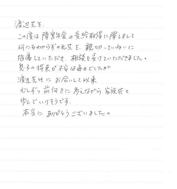 voice0073