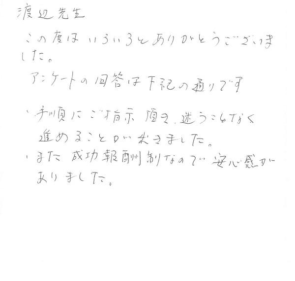 voice0093