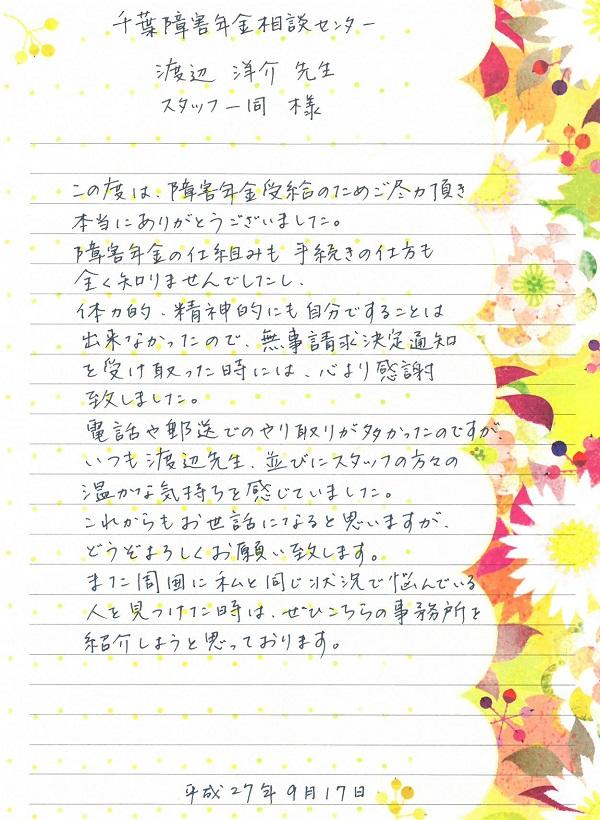 voice0101