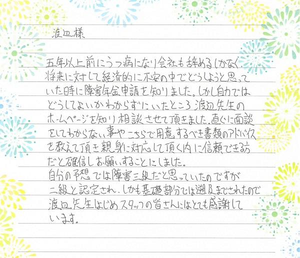 voice151