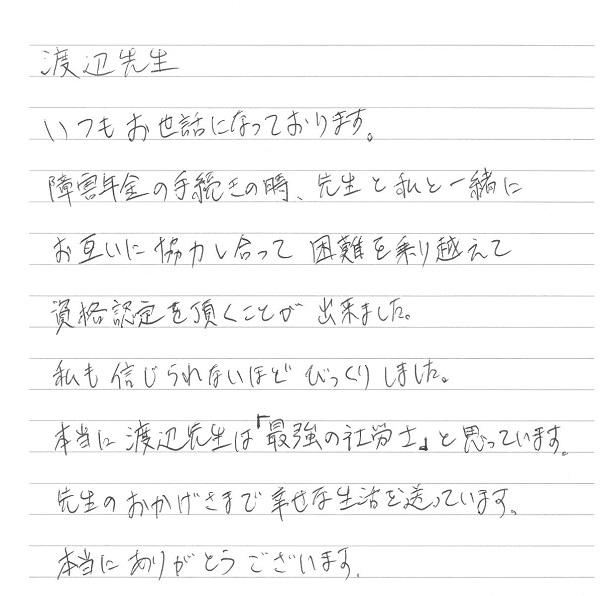 voice155