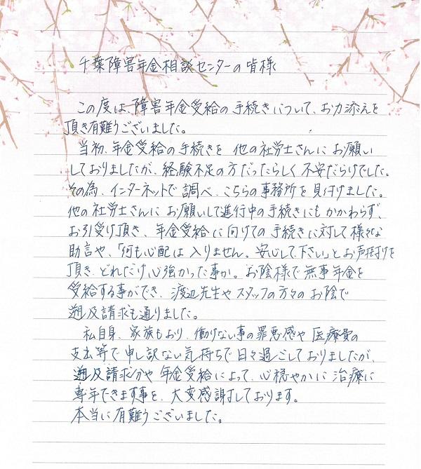 voice169