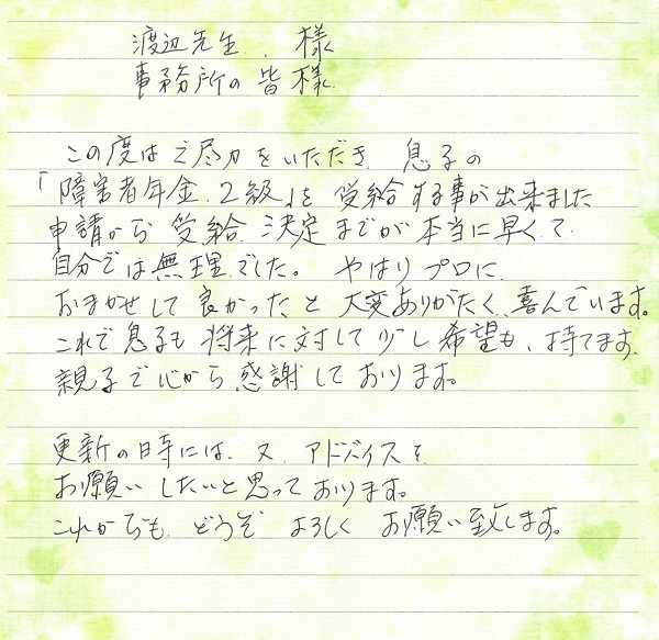 voice179