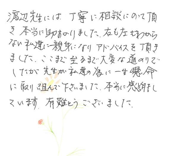 voice182