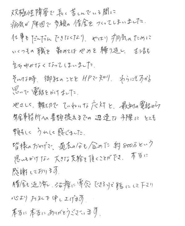 voice189